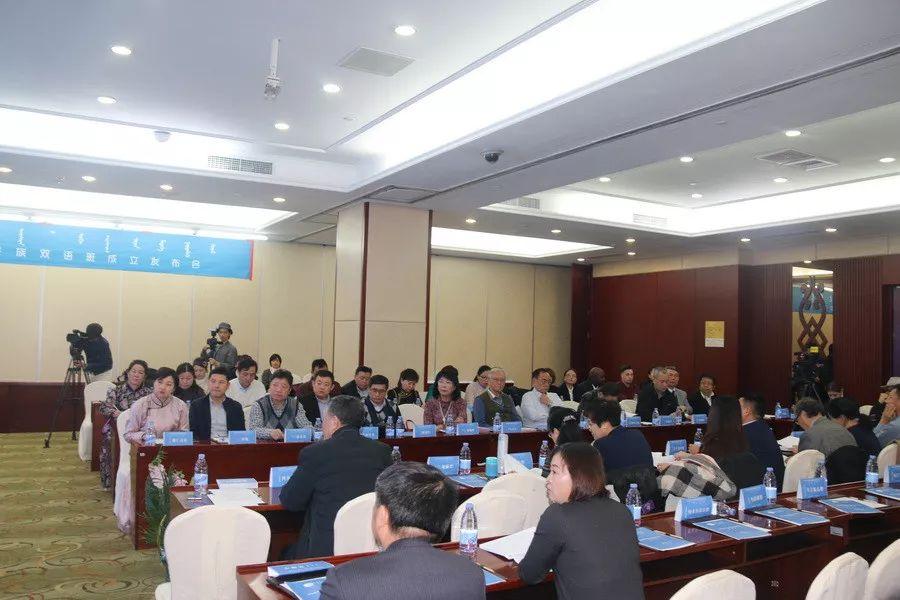 北京首个蒙古学校成立啦! 第29张 北京首个蒙古学校成立啦! 蒙古文化