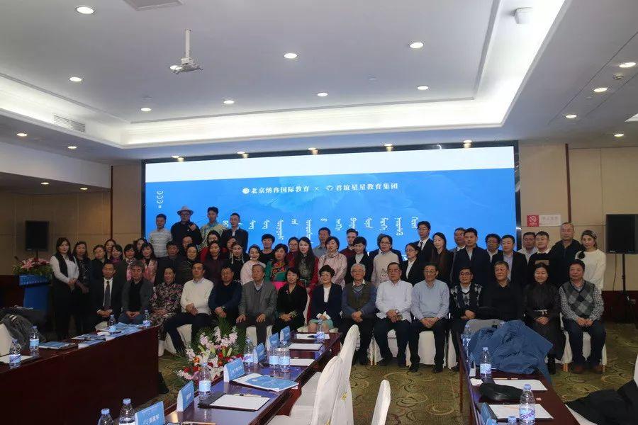 北京首个蒙古学校成立啦! 第39张 北京首个蒙古学校成立啦! 蒙古文化