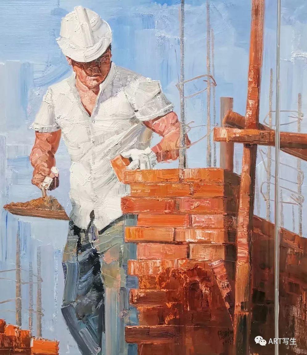第十三届内蒙古自治区美术作品展览(油画作品) 第56张