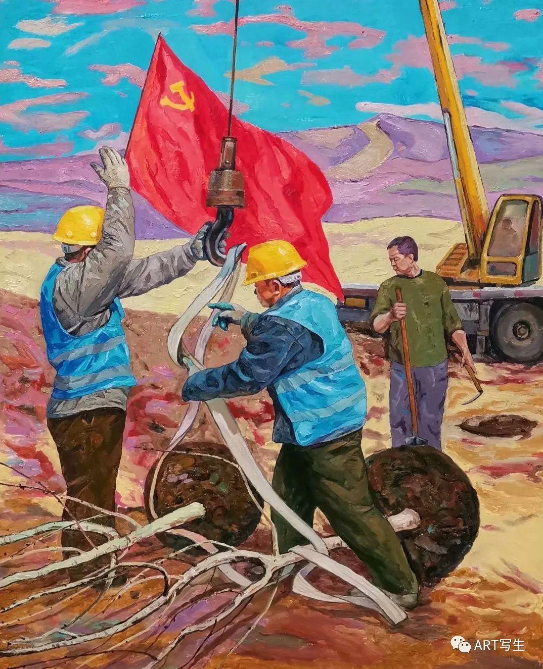 第十三届内蒙古自治区美术作品展览(油画作品) 第104张