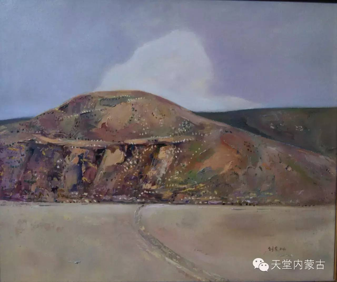 🔴内蒙古画家刘东油画作品 第16张