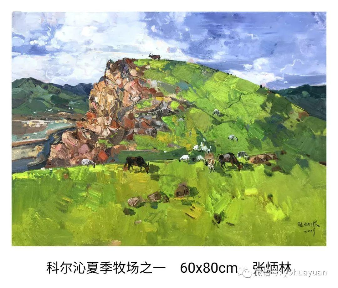 油画作品拍卖(内蒙古草原写生) 第3张 油画作品拍卖(内蒙古草原写生) 蒙古画廊