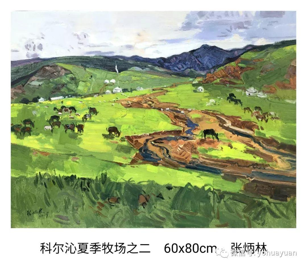 油画作品拍卖(内蒙古草原写生) 第4张 油画作品拍卖(内蒙古草原写生) 蒙古画廊