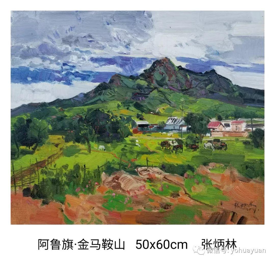 油画作品拍卖(内蒙古草原写生) 第9张 油画作品拍卖(内蒙古草原写生) 蒙古画廊