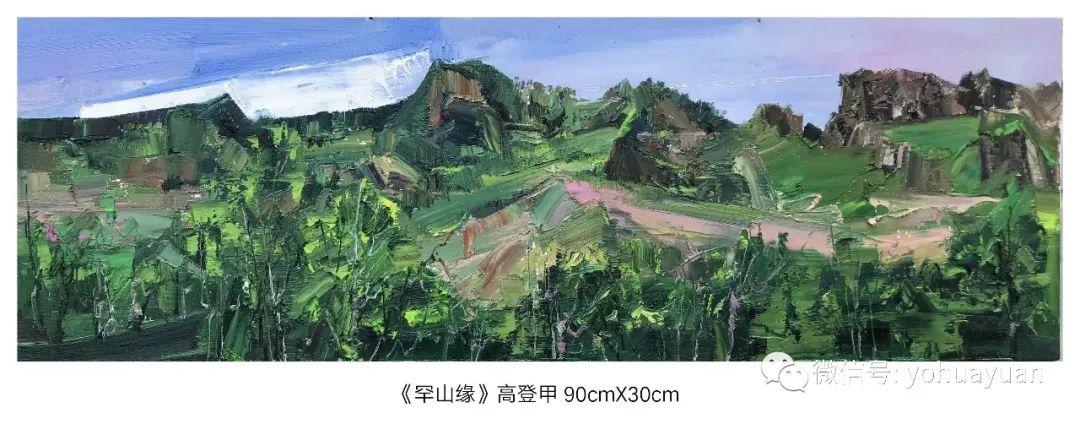 油画作品拍卖(内蒙古草原写生) 第6张 油画作品拍卖(内蒙古草原写生) 蒙古画廊