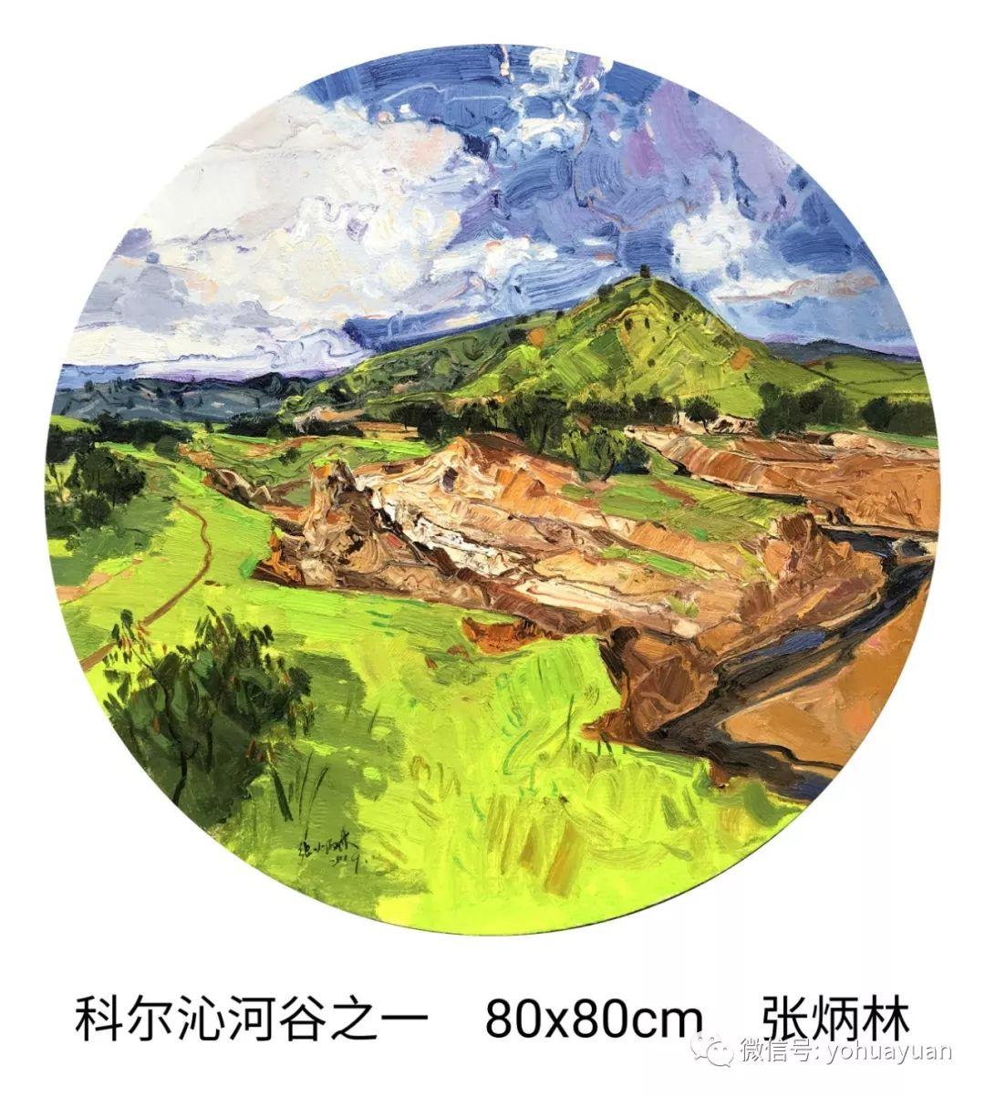 油画作品拍卖(内蒙古草原写生) 第10张 油画作品拍卖(内蒙古草原写生) 蒙古画廊