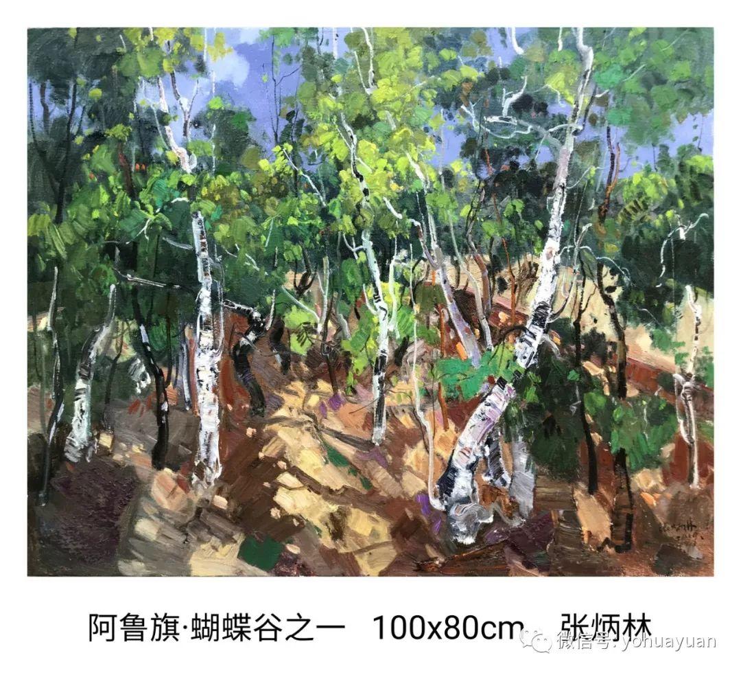油画作品拍卖(内蒙古草原写生) 第14张 油画作品拍卖(内蒙古草原写生) 蒙古画廊
