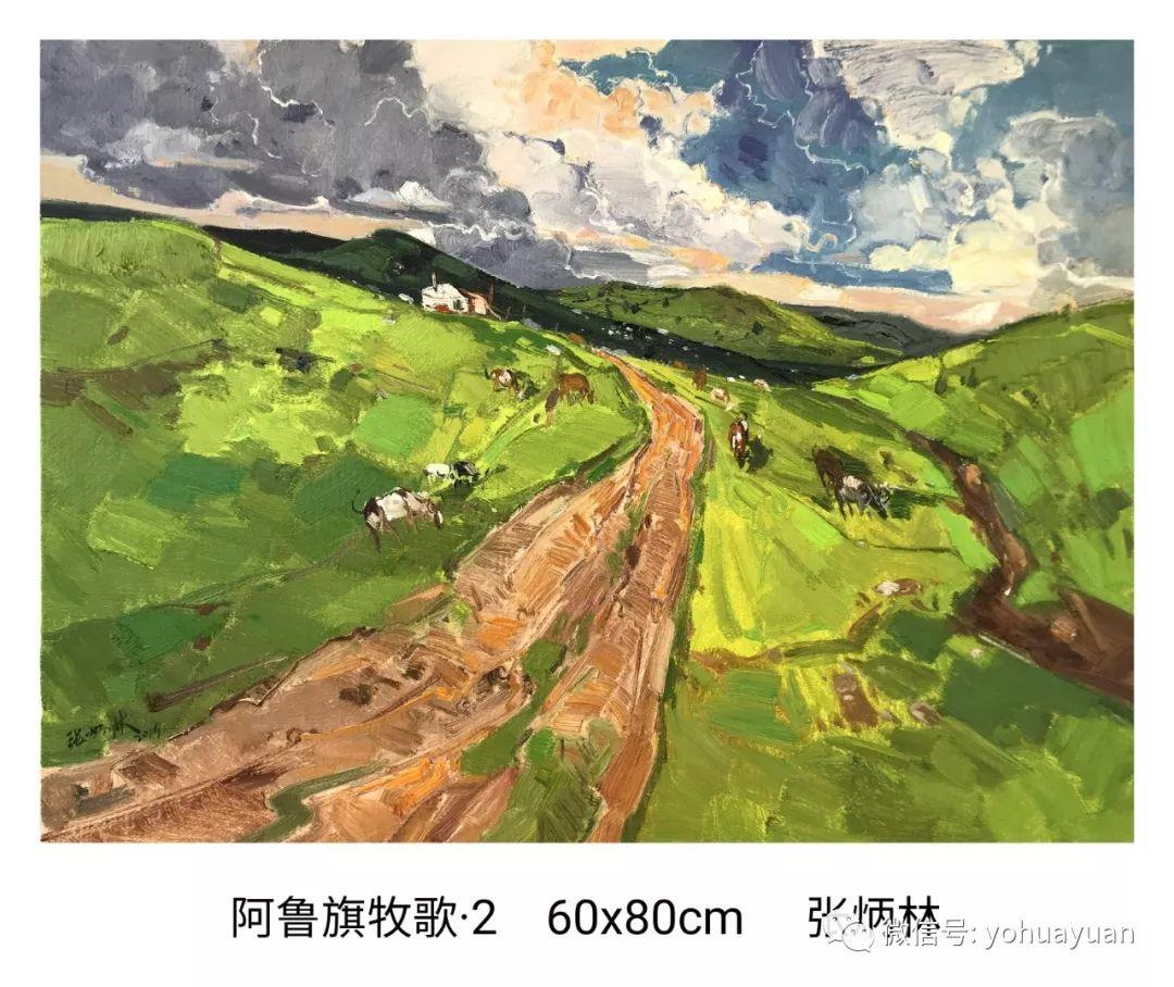 油画作品拍卖(内蒙古草原写生) 第15张 油画作品拍卖(内蒙古草原写生) 蒙古画廊