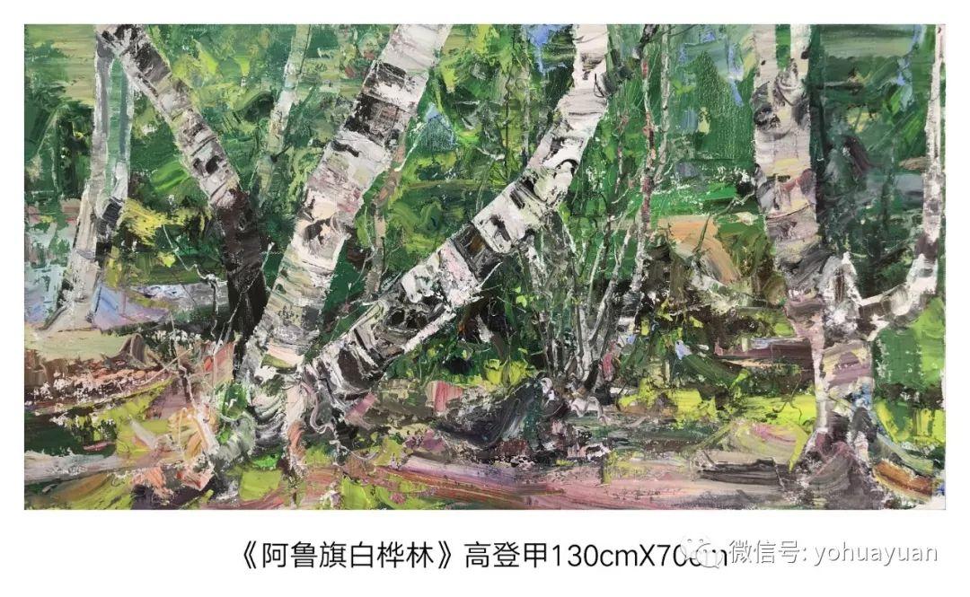 油画作品拍卖(内蒙古草原写生) 第13张 油画作品拍卖(内蒙古草原写生) 蒙古画廊