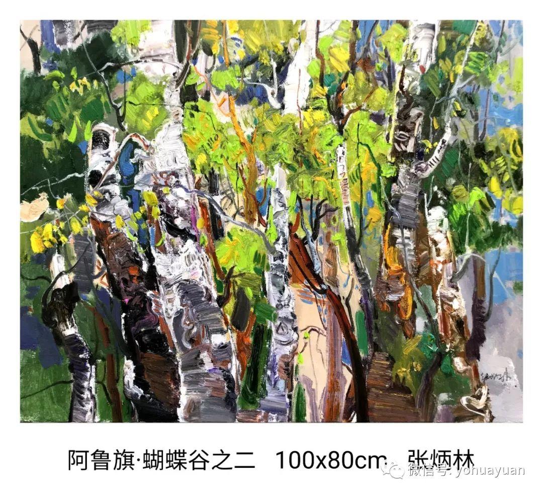 油画作品拍卖(内蒙古草原写生) 第12张 油画作品拍卖(内蒙古草原写生) 蒙古画廊