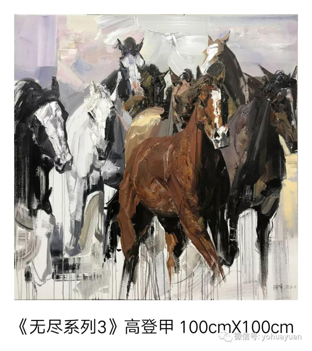 油画作品拍卖(内蒙古草原写生) 第22张 油画作品拍卖(内蒙古草原写生) 蒙古画廊