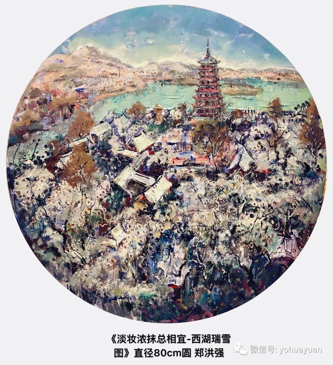 油画作品拍卖(内蒙古草原写生) 第25张 油画作品拍卖(内蒙古草原写生) 蒙古画廊