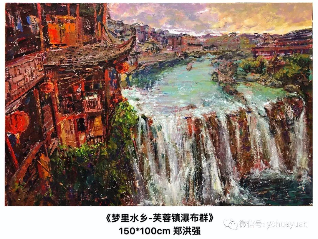 油画作品拍卖(内蒙古草原写生) 第28张 油画作品拍卖(内蒙古草原写生) 蒙古画廊