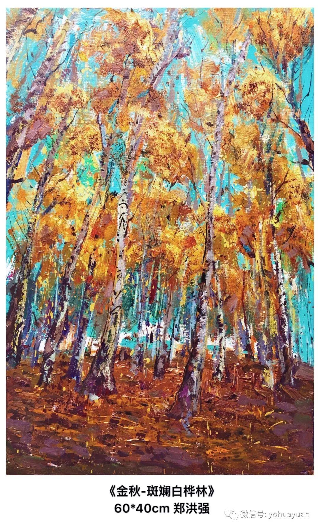 油画作品拍卖(内蒙古草原写生) 第27张 油画作品拍卖(内蒙古草原写生) 蒙古画廊