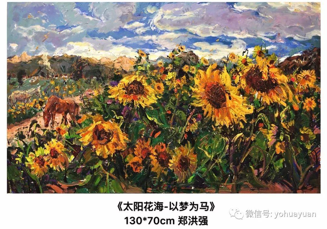 油画作品拍卖(内蒙古草原写生) 第30张 油画作品拍卖(内蒙古草原写生) 蒙古画廊