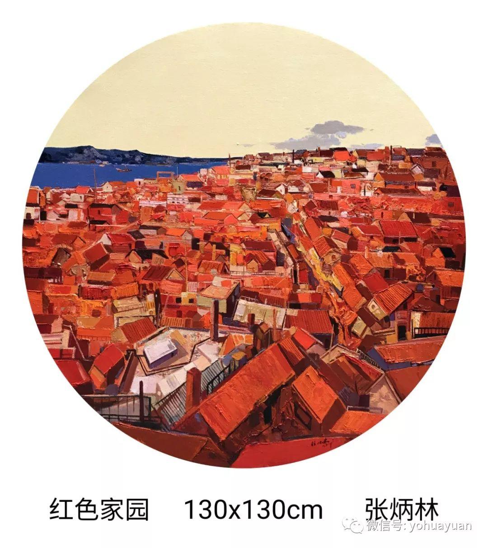油画作品拍卖(内蒙古草原写生) 第33张