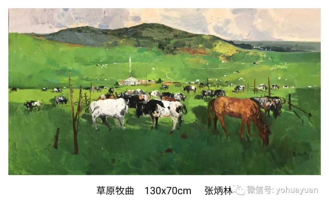 油画作品拍卖(内蒙古草原写生) 第31张