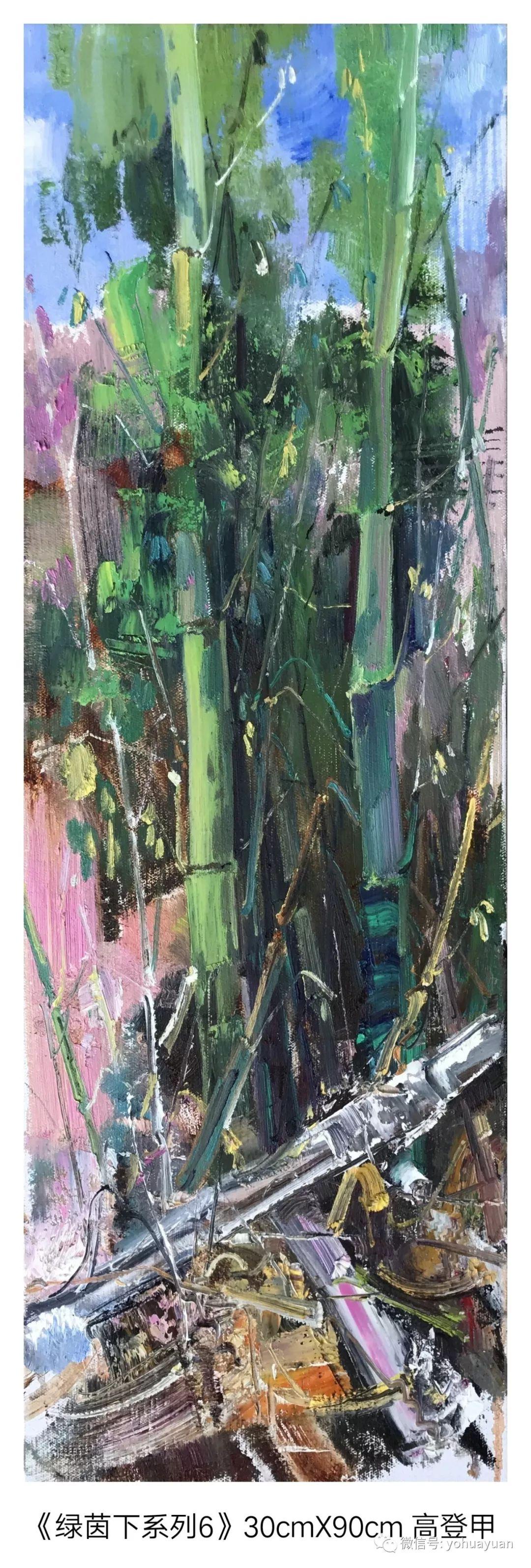 油画作品拍卖(内蒙古草原写生) 第44张 油画作品拍卖(内蒙古草原写生) 蒙古画廊