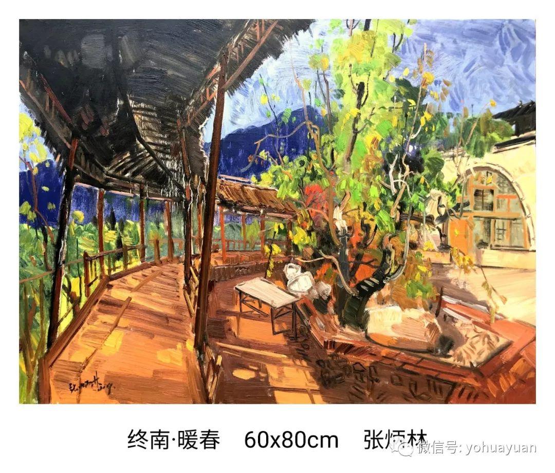 油画作品拍卖(内蒙古草原写生) 第46张