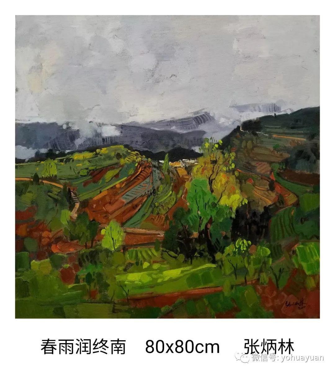 油画作品拍卖(内蒙古草原写生) 第47张