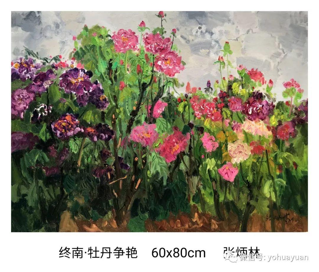 油画作品拍卖(内蒙古草原写生) 第49张