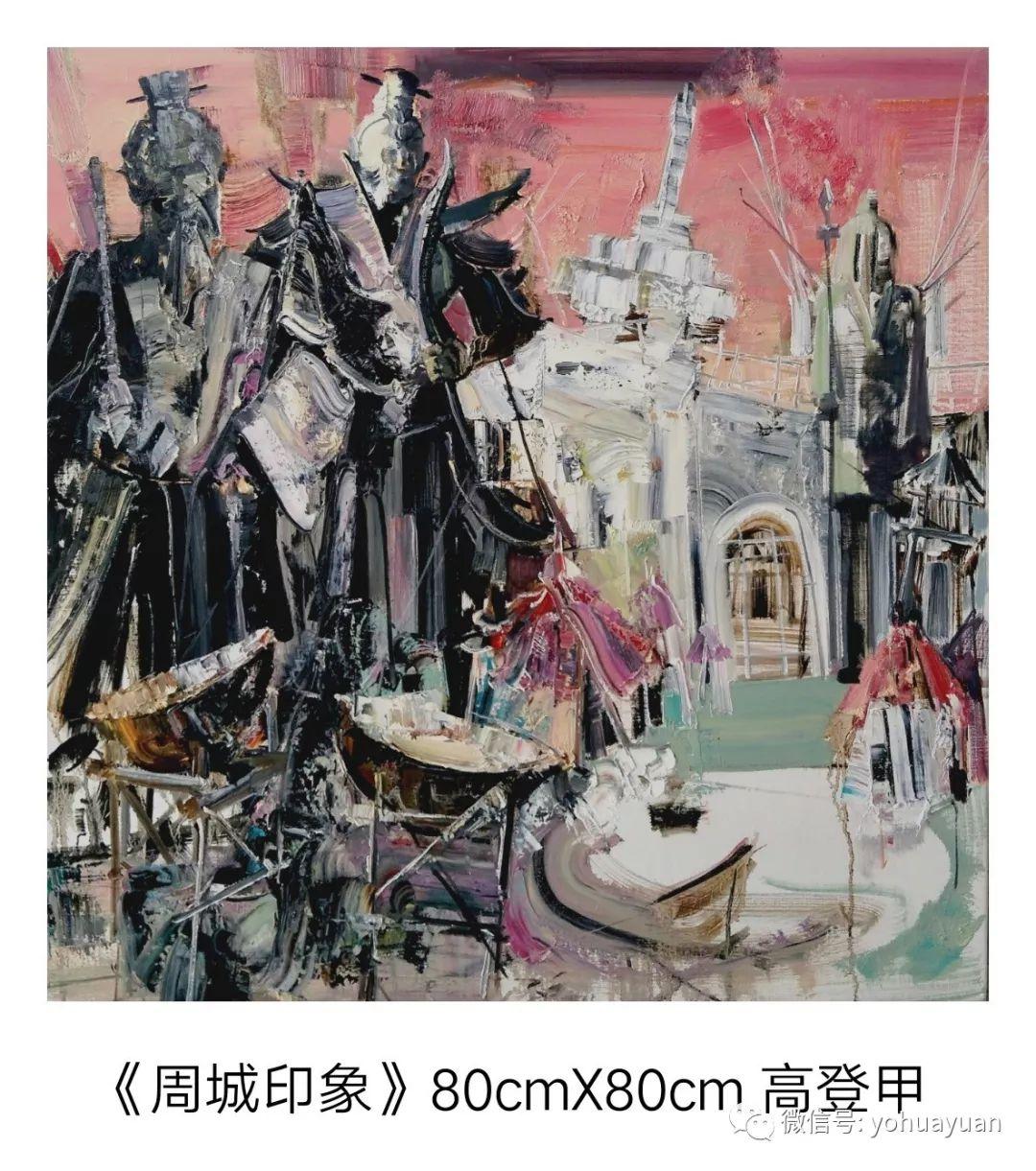 油画作品拍卖(内蒙古草原写生) 第51张 油画作品拍卖(内蒙古草原写生) 蒙古画廊