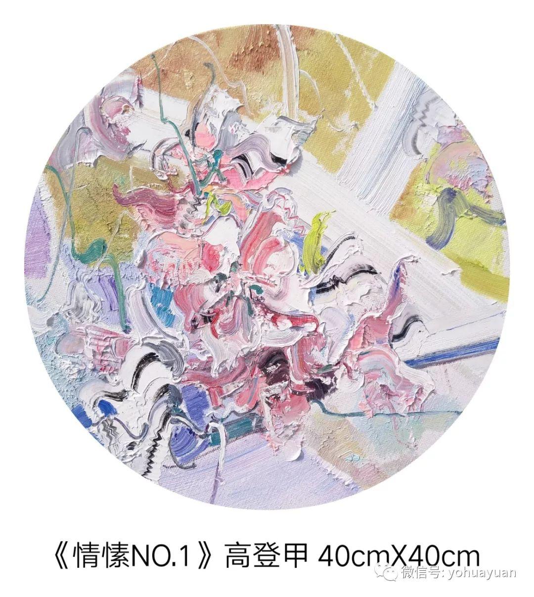 油画作品拍卖(内蒙古草原写生) 第53张 油画作品拍卖(内蒙古草原写生) 蒙古画廊