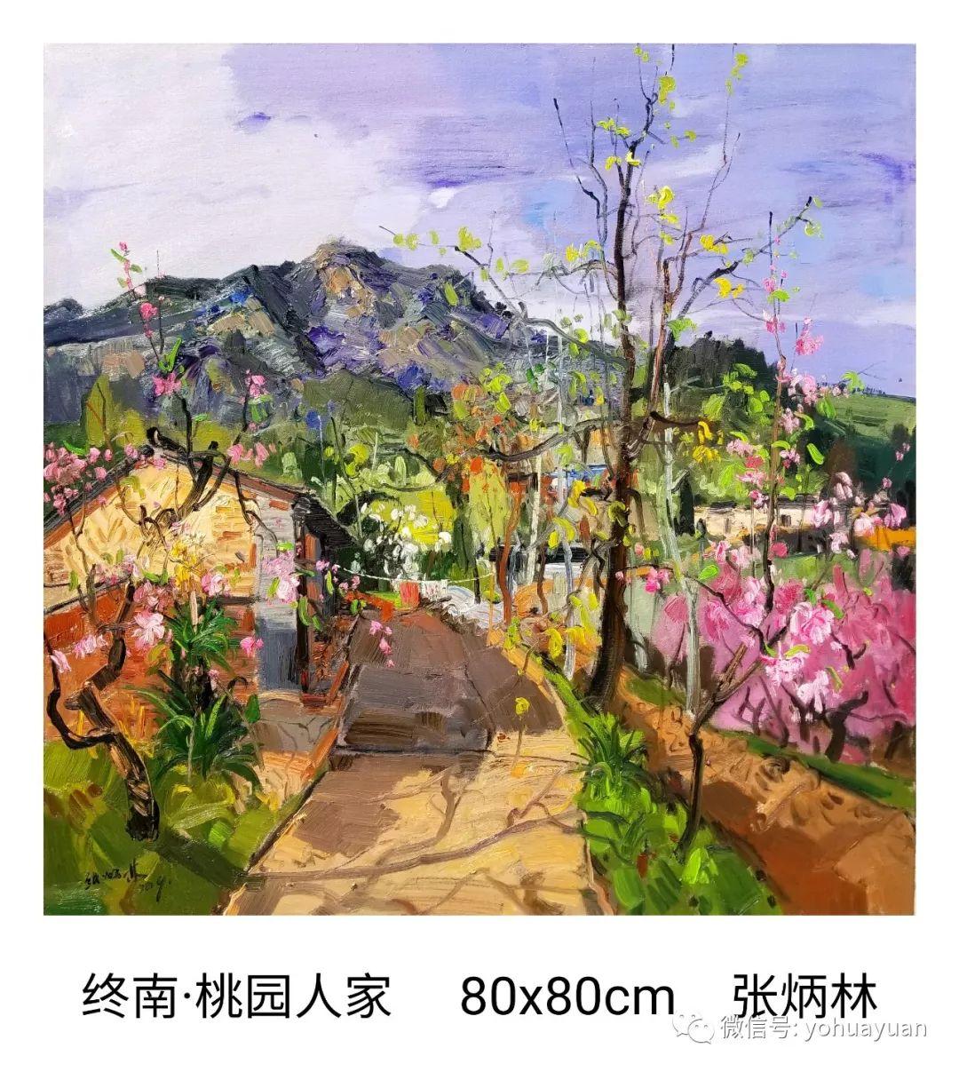 油画作品拍卖(内蒙古草原写生) 第54张 油画作品拍卖(内蒙古草原写生) 蒙古画廊