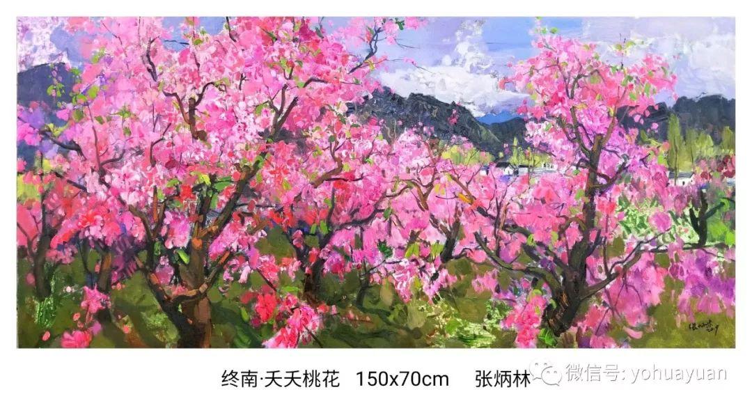 油画作品拍卖(内蒙古草原写生) 第52张
