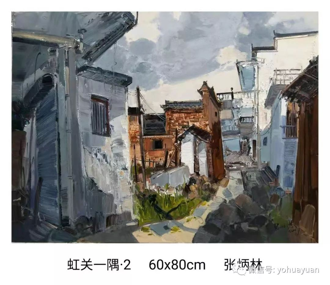 油画作品拍卖(内蒙古草原写生) 第61张