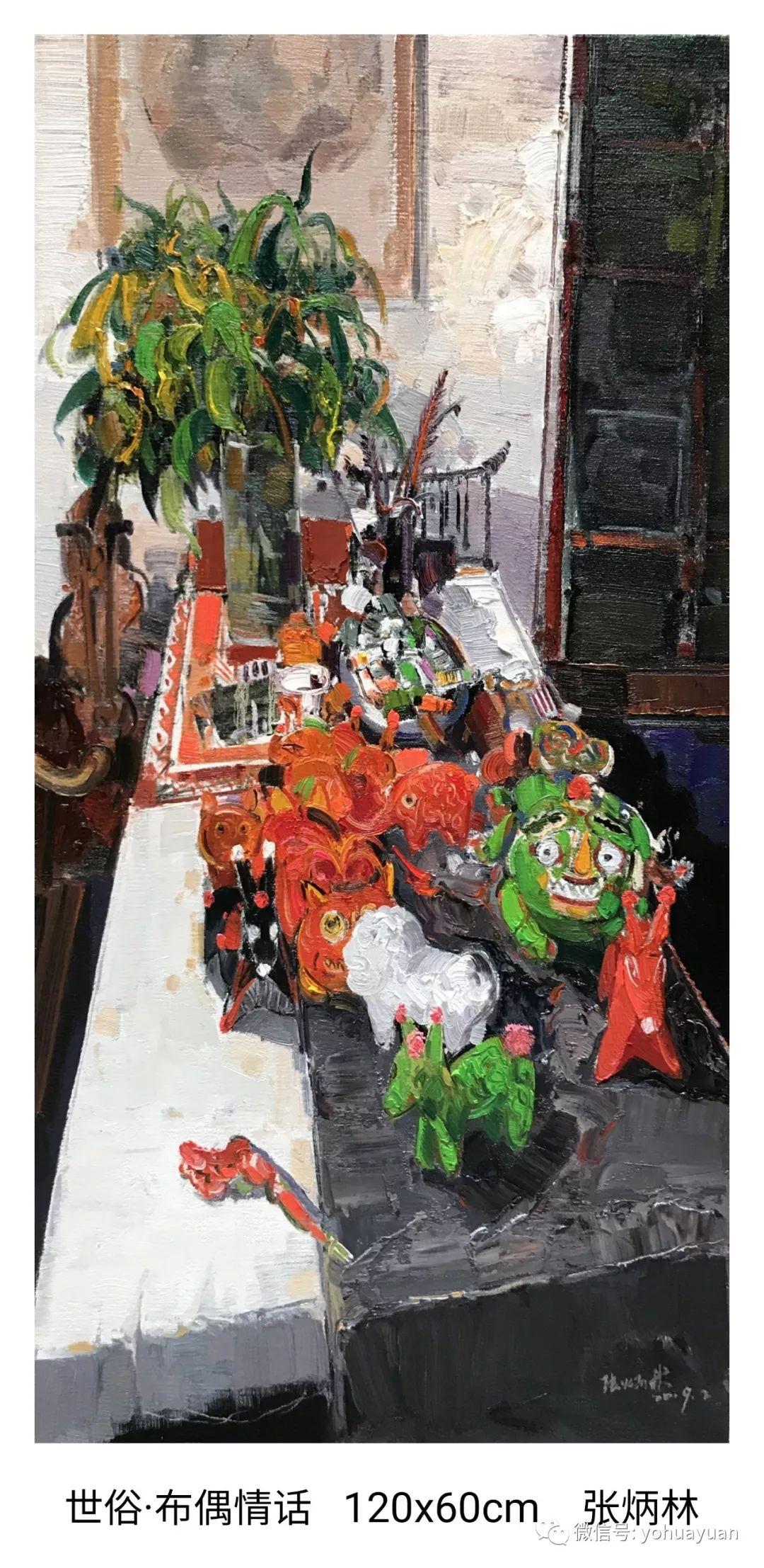 油画作品拍卖(内蒙古草原写生) 第72张 油画作品拍卖(内蒙古草原写生) 蒙古画廊