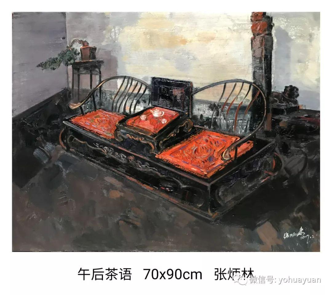 油画作品拍卖(内蒙古草原写生) 第71张 油画作品拍卖(内蒙古草原写生) 蒙古画廊