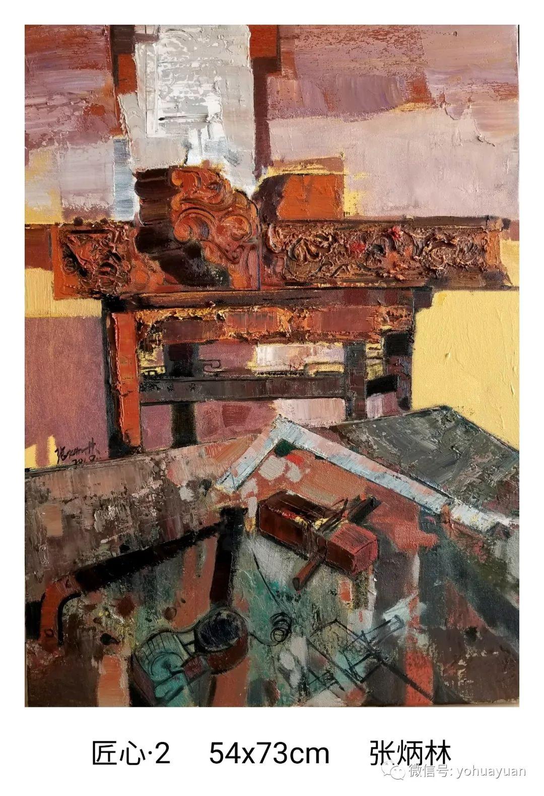 油画作品拍卖(内蒙古草原写生) 第78张 油画作品拍卖(内蒙古草原写生) 蒙古画廊
