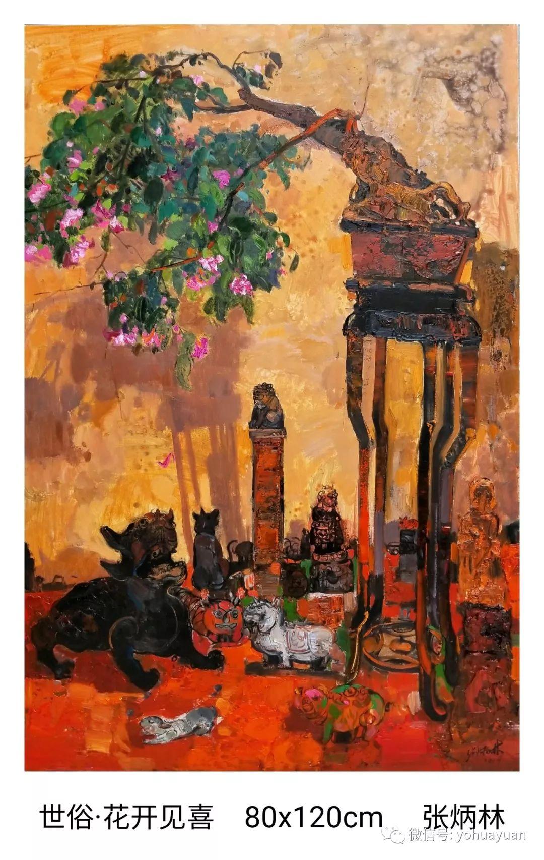 油画作品拍卖(内蒙古草原写生) 第77张 油画作品拍卖(内蒙古草原写生) 蒙古画廊