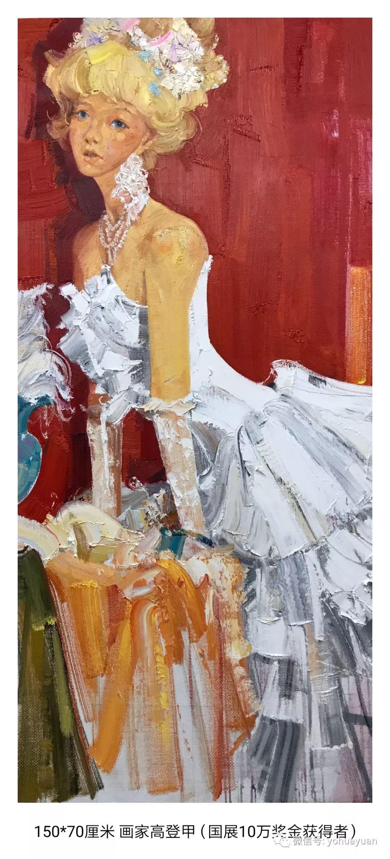 油画作品拍卖(内蒙古草原写生) 第81张 油画作品拍卖(内蒙古草原写生) 蒙古画廊
