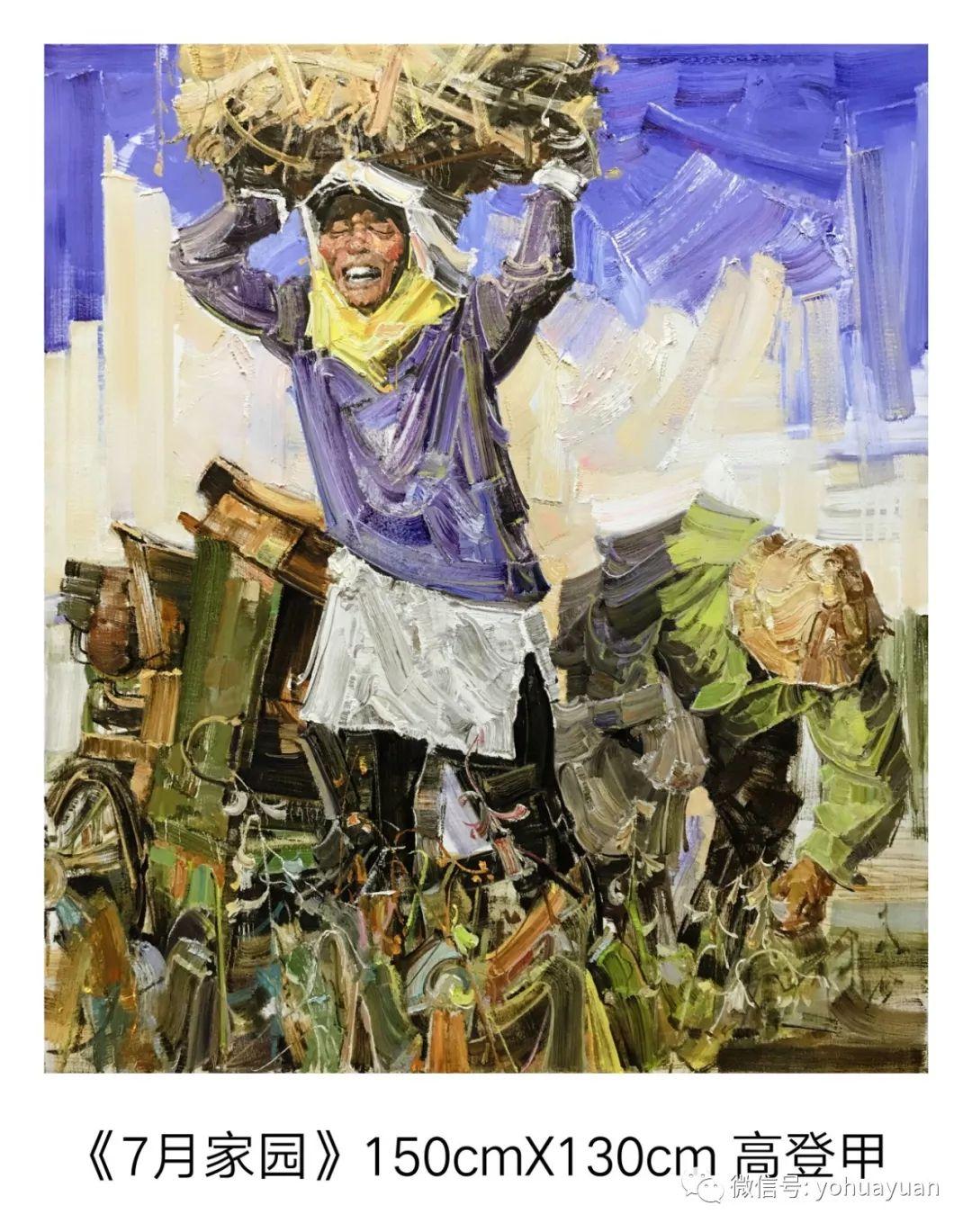油画作品拍卖(内蒙古草原写生) 第80张 油画作品拍卖(内蒙古草原写生) 蒙古画廊
