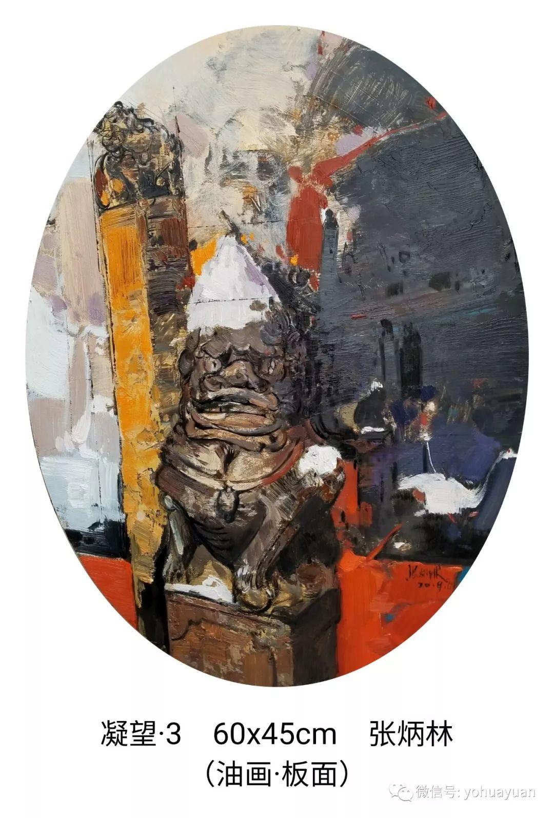 油画作品拍卖(内蒙古草原写生) 第83张 油画作品拍卖(内蒙古草原写生) 蒙古画廊