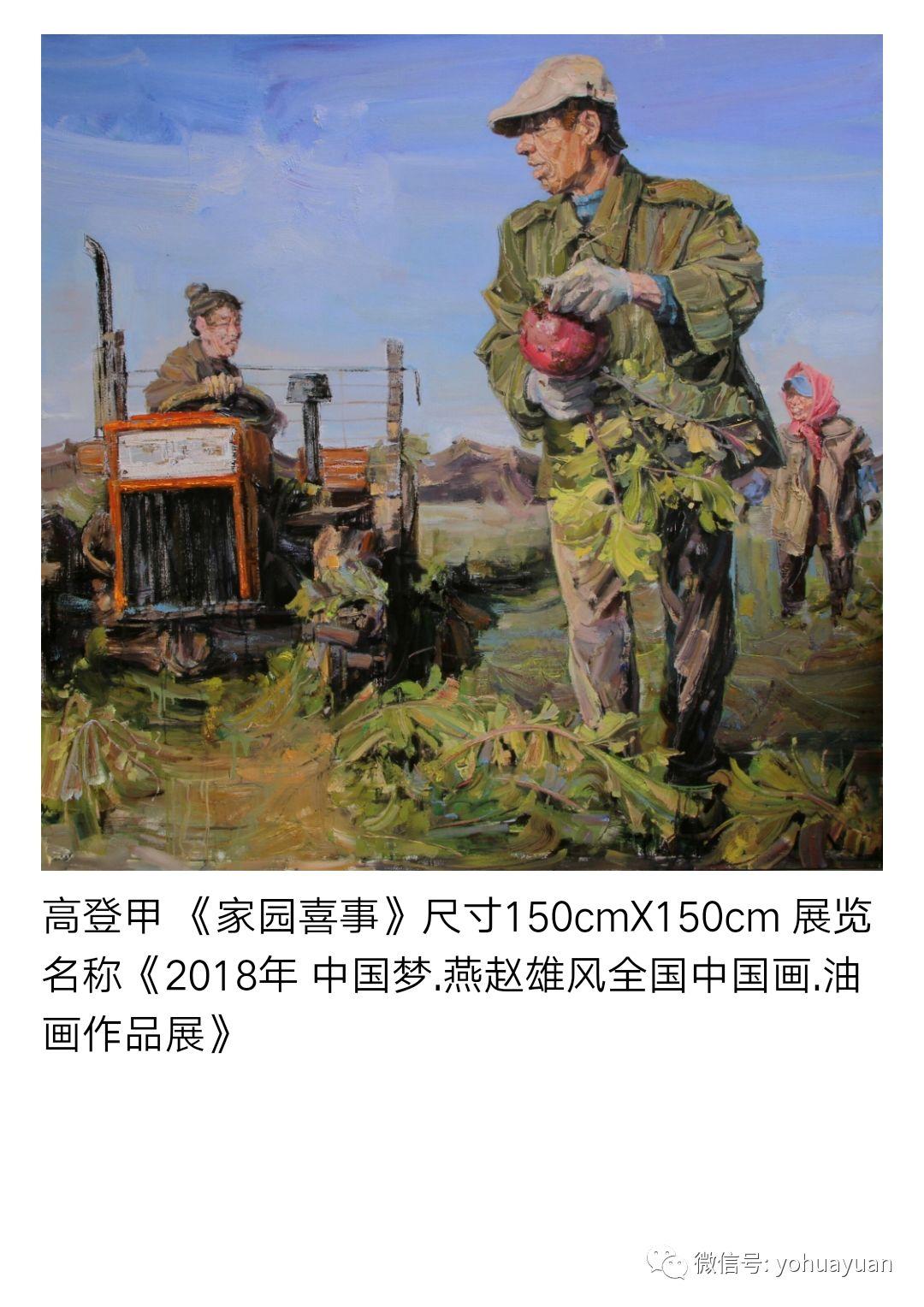 油画作品拍卖(内蒙古草原写生) 第89张 油画作品拍卖(内蒙古草原写生) 蒙古画廊