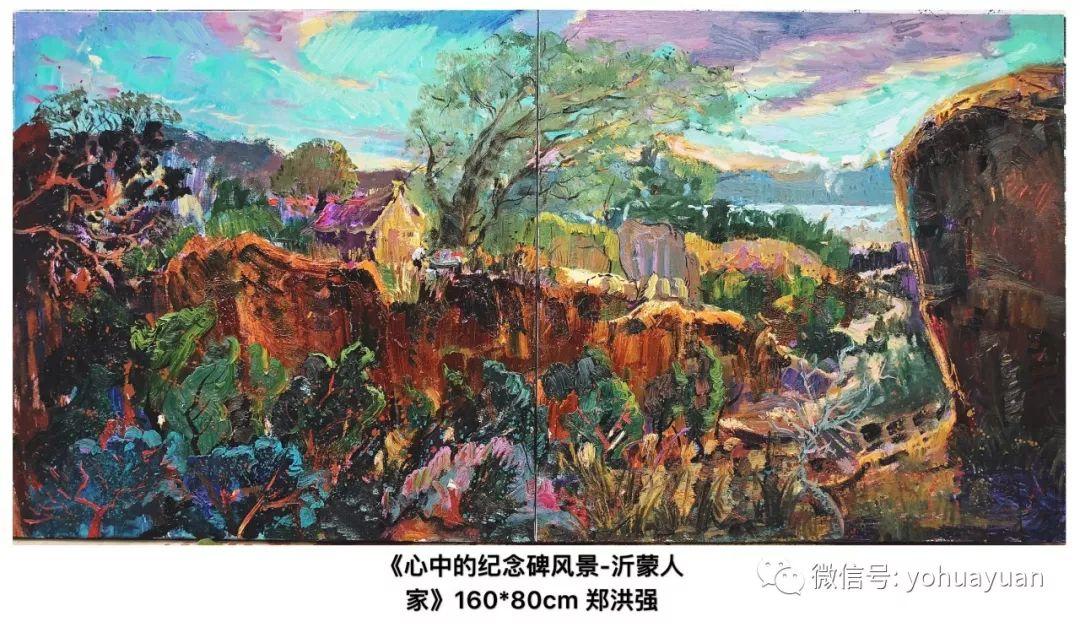 油画作品拍卖(内蒙古草原写生) 第93张