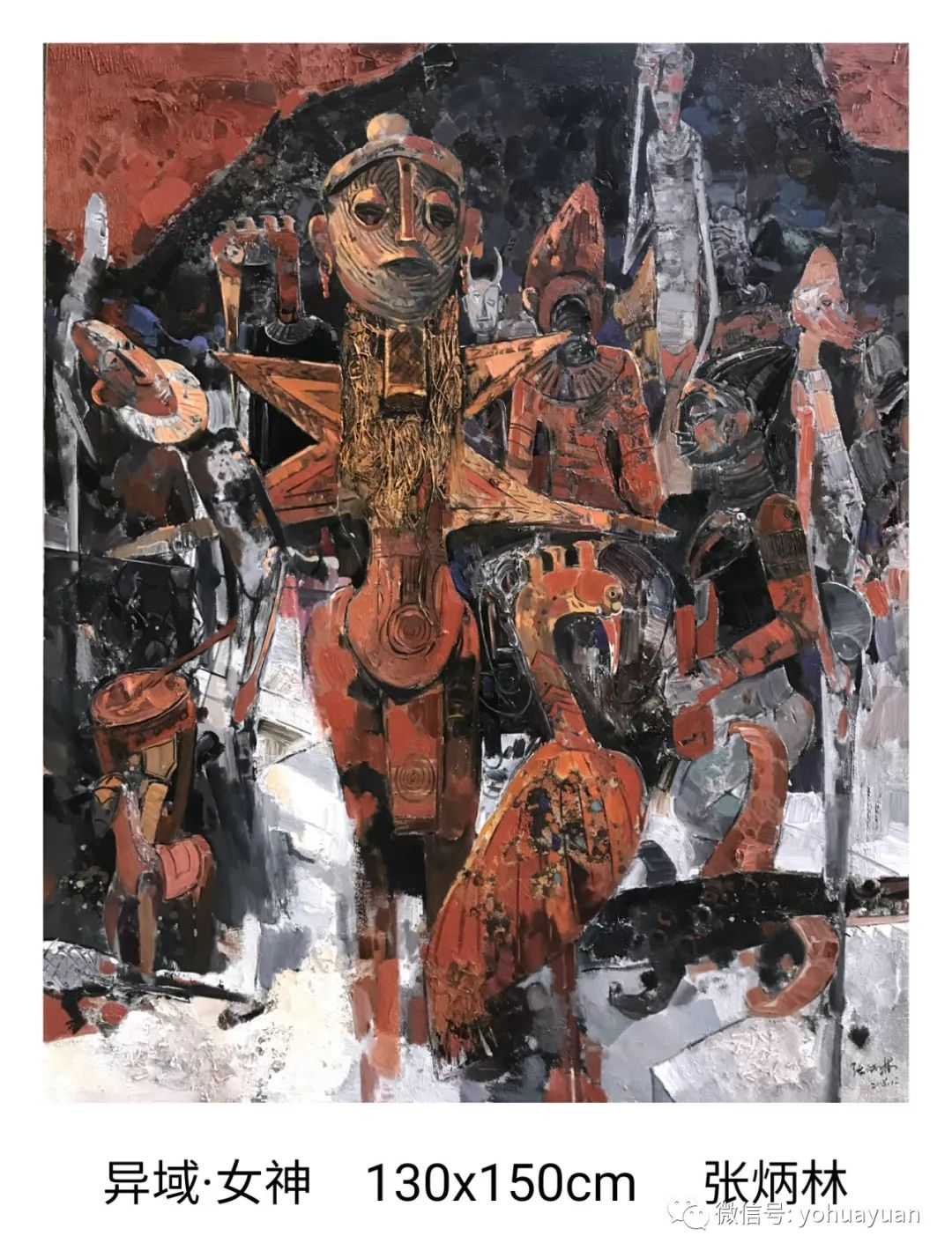 油画作品拍卖(内蒙古草原写生) 第96张 油画作品拍卖(内蒙古草原写生) 蒙古画廊