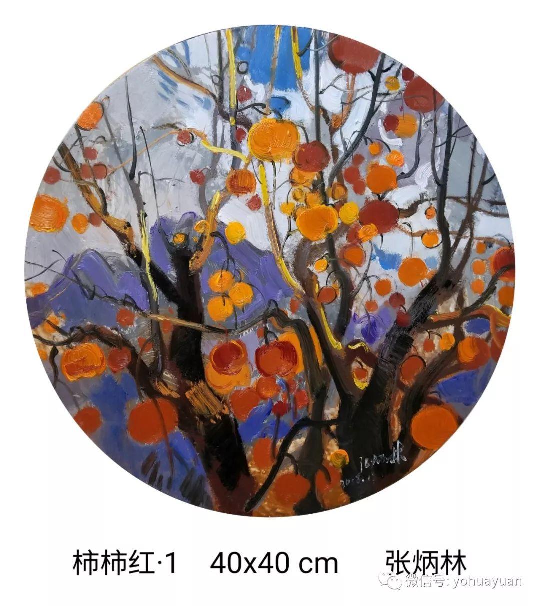 油画作品拍卖(内蒙古草原写生) 第98张