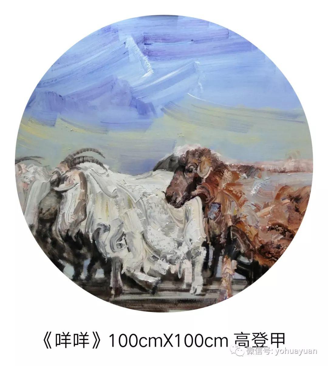 油画作品拍卖(内蒙古草原写生) 第101张