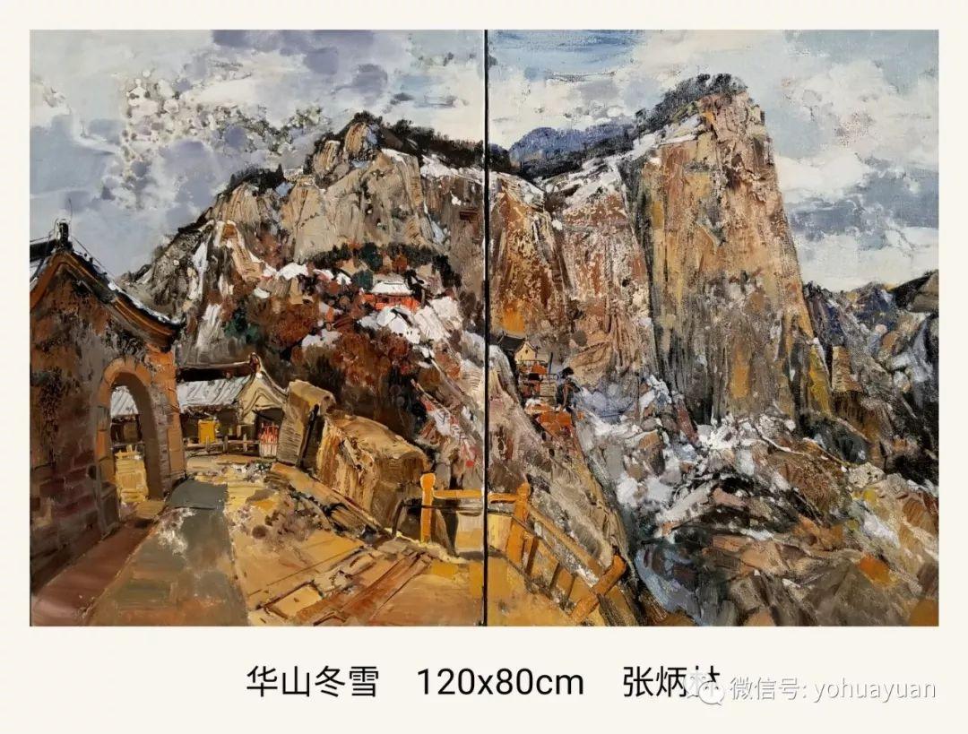 油画作品拍卖(内蒙古草原写生) 第103张