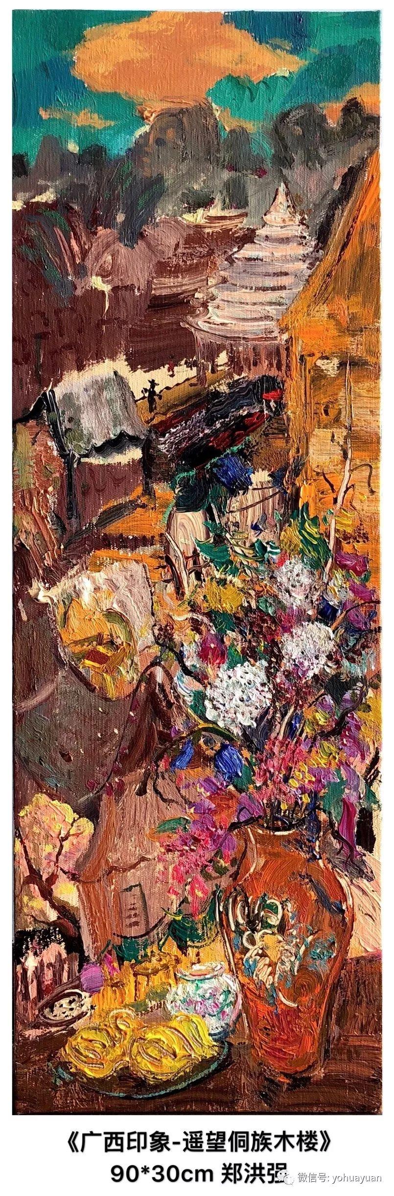 油画作品拍卖(内蒙古草原写生) 第105张 油画作品拍卖(内蒙古草原写生) 蒙古画廊