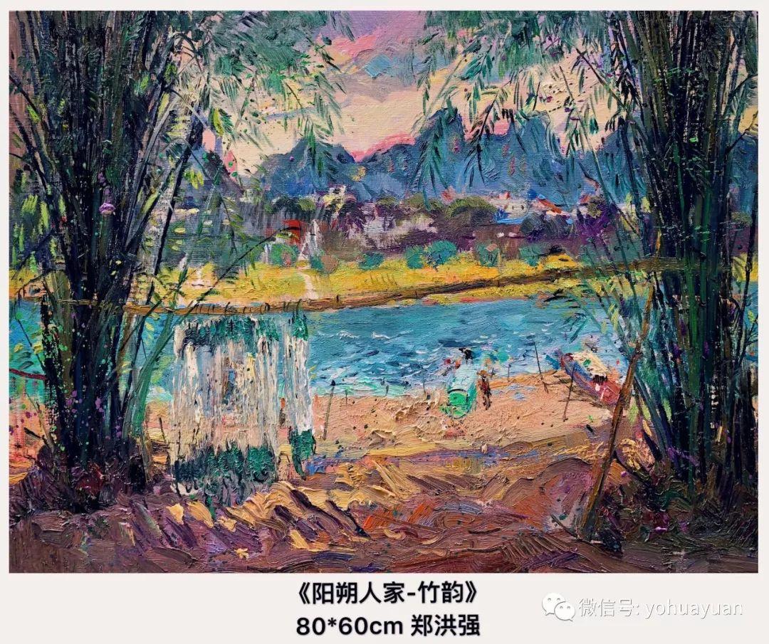 油画作品拍卖(内蒙古草原写生) 第109张 油画作品拍卖(内蒙古草原写生) 蒙古画廊