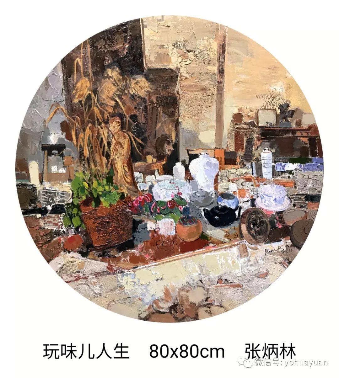 油画作品拍卖(内蒙古草原写生) 第114张