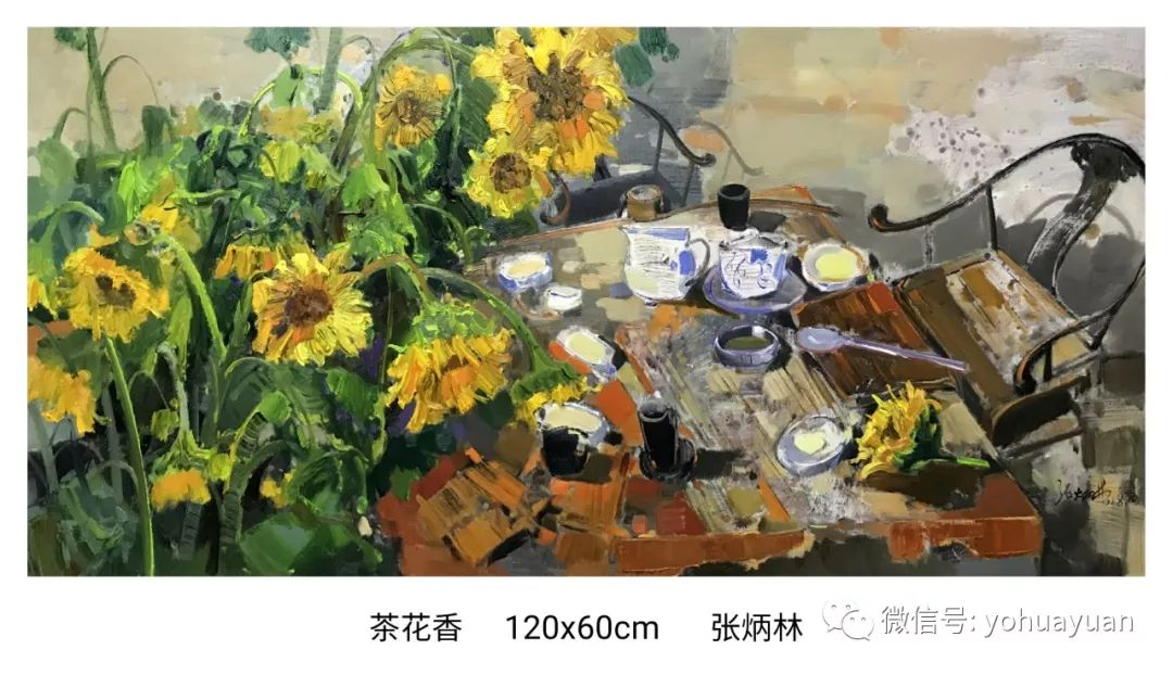 油画作品拍卖(内蒙古草原写生) 第117张
