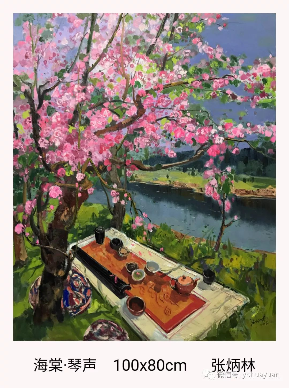 油画作品拍卖(内蒙古草原写生) 第116张 油画作品拍卖(内蒙古草原写生) 蒙古画廊