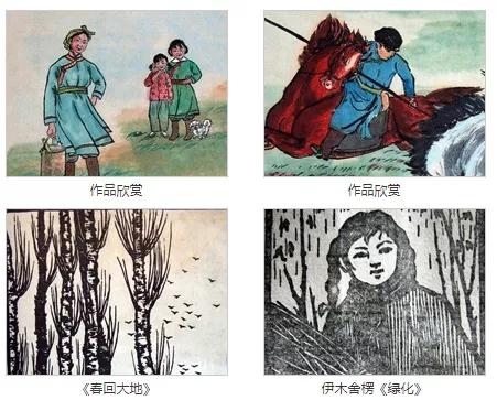 蒙古族画家|伊木舍楞 第3张