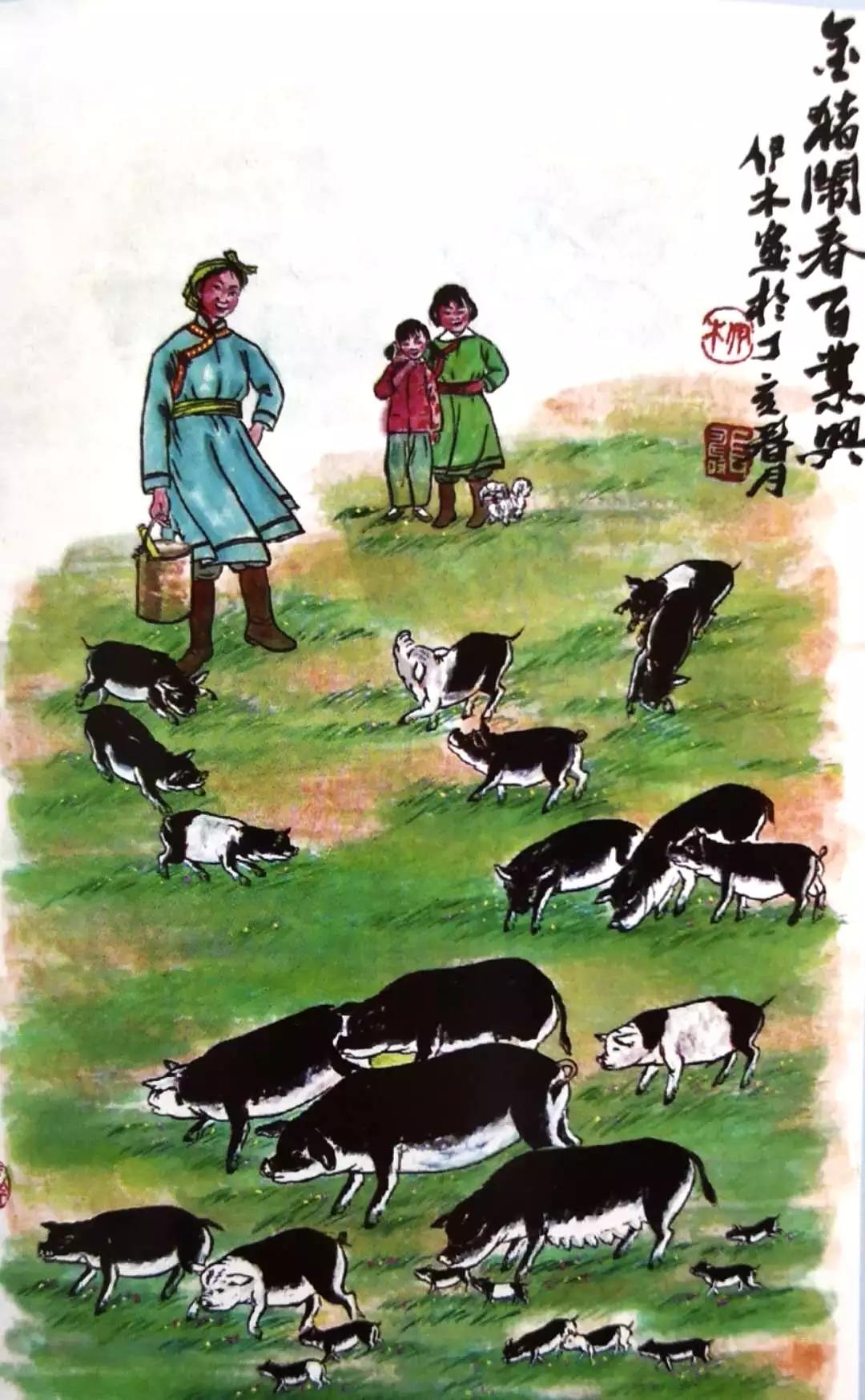 蒙古族画家|伊木舍楞 第7张